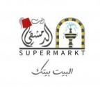 Bait Aldimashqi Supermarkt