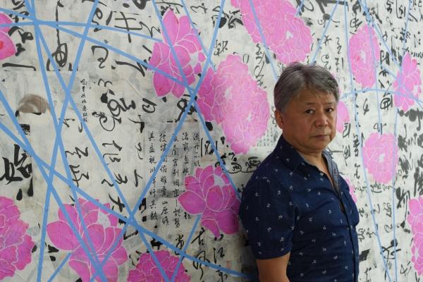 Tentoonstelling 'Chinese kijk op bollenvelden' in Museum De Zwarte Tulp