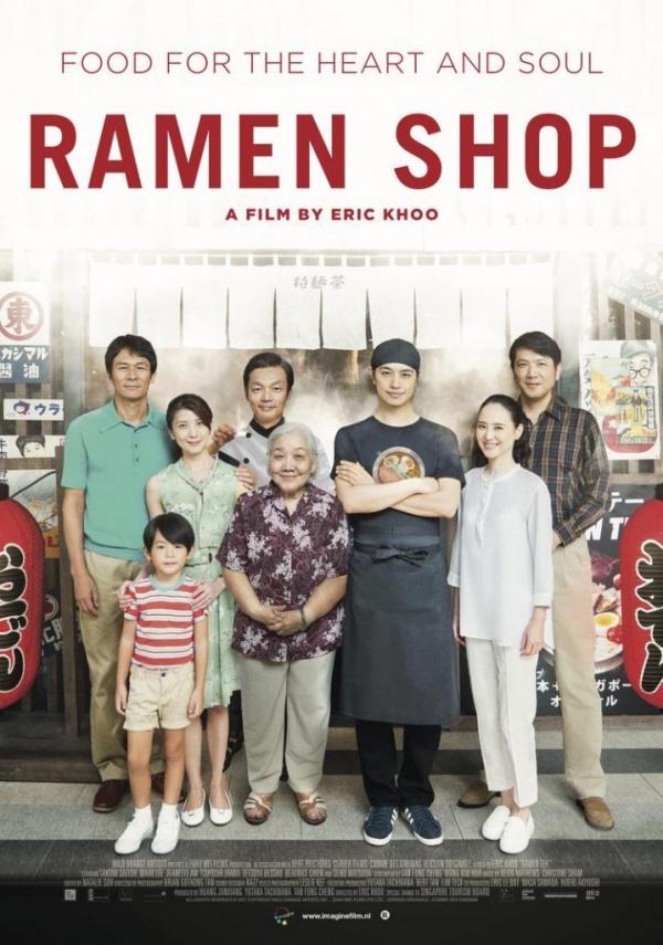 Filmhuis Lisse presenteert Ramen Shop